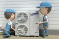 ECO - tepelná čerpadla a úsporné podlahové topení